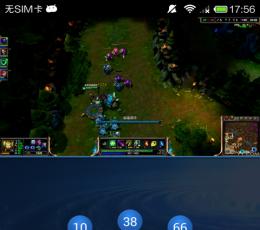 YY游戏直播安卓手机版_YY游戏直播客户端V1.2.3官方版下载