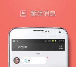 QQi安卓版_手机QQi国际版V4.6.13安卓版下载