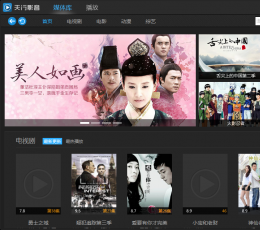 天行影音_天行影音播放器V1.14.7.22官方最新版下载