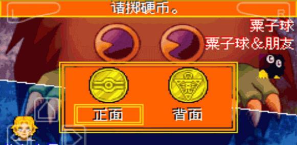 游戏王 EX2006V4.6.4 破解版