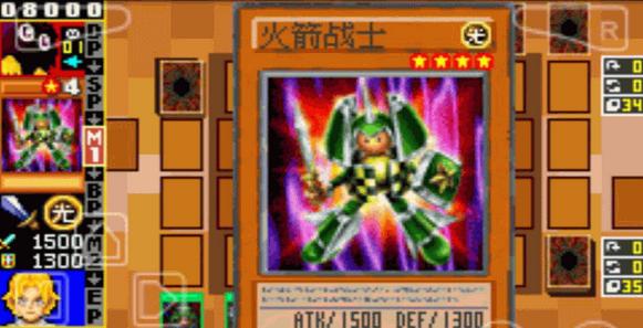 游戏王 EX2006V4.6.4 破解版截图5