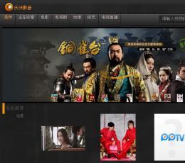 视屏播放器_乐沃影音V2.0.5简体中文官方安装版下载