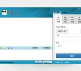 微财猫微信客户端 V1.0.8.2 官方版