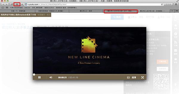 mac html5 插件
