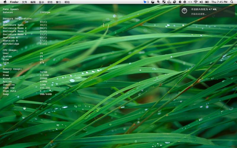 桌面监视器V1.3 mac版