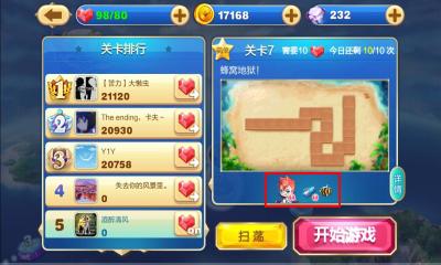 天天来塔防V2.5.0.31617 破解版