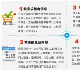 租易通 V2.7.4 绿色版