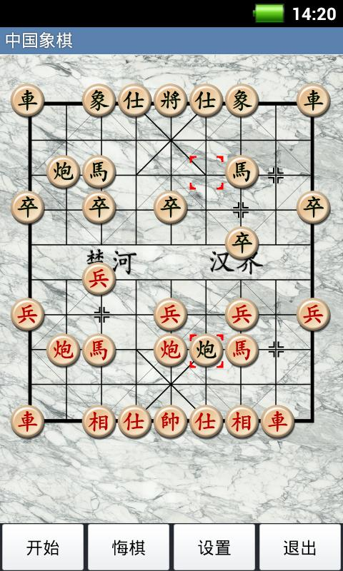 中国象棋V3.3.3 安卓版