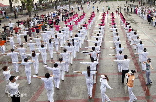 第五套佳木斯快乐舞步健身操完整版