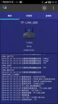 WiFi修复器 WiFi FixerV1.0.3.2 汉化版