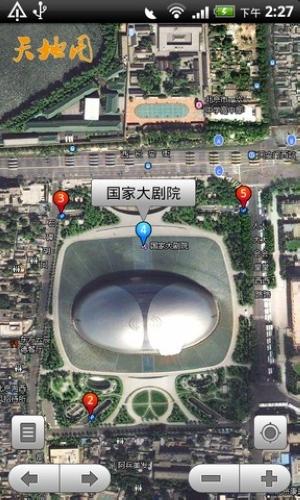 天地图手机地图V2.3 安卓版