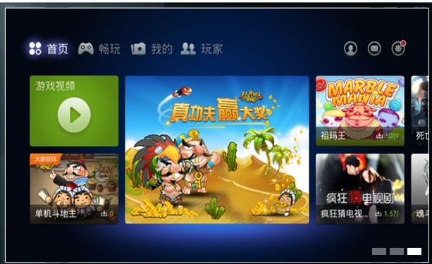乐视游戏中心TV版V2.0.2 最新版