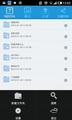虹盘网盘V2.2.0 安卓版