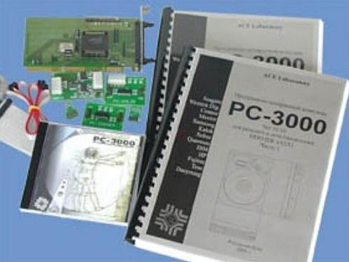 硬盘修复工具PC3000
