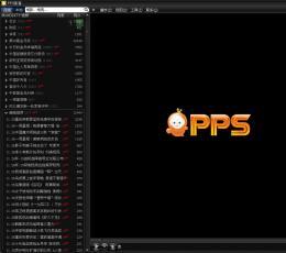 PPS网络电视V3.6.5.1102 正式版下载_PPS网络电视