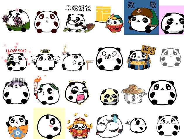 小熊猫糖糖QQ表情来上图片包我表情图片