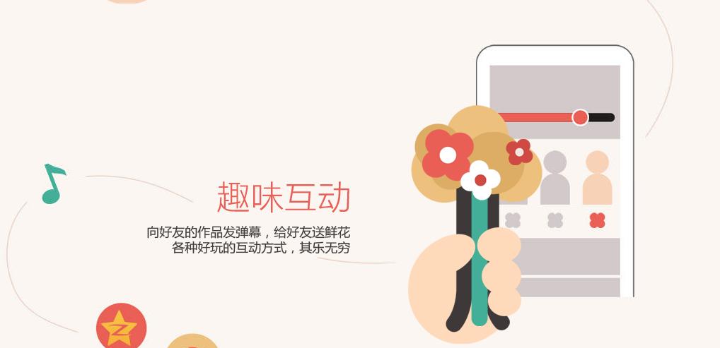 全民k歌ios版_全民k歌iphone版v1.0下载