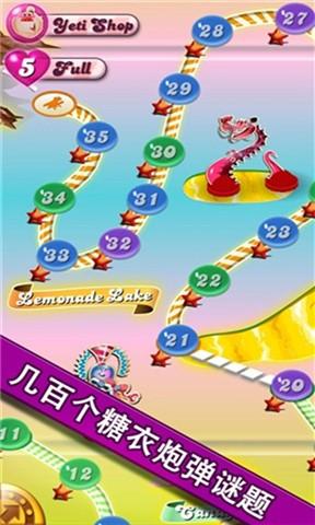 糖果传奇V2014 官方版