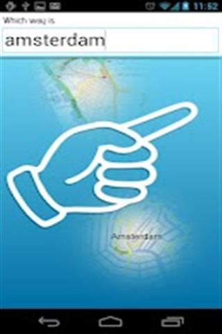 指路V1.0.4 安卓版