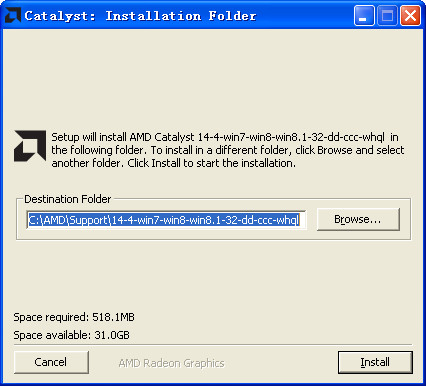 AMD显卡催化剂 V14.7 正式版