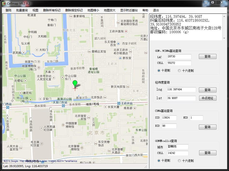 cellmap for pc(基站查询定位导航系统)V6.2.8.2.8.6 官方版