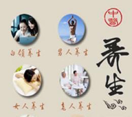 中医养生安卓版_中医养生手机版V1.1安卓版下载
