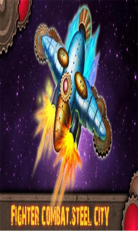 飞机大战游戏(单机版)v2.2