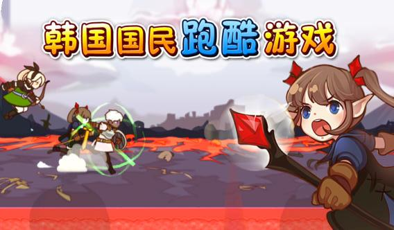 幻影骑士团V1.0.5 IOS版