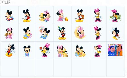 米老鼠qq表情图片