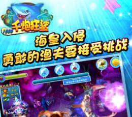 千炮狂鲨安卓版_千炮狂鲨手机游戏V1.1.1安卓版下载