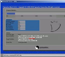 小蚕豆U盘启动制作工具 V4.0 绿色纯净版