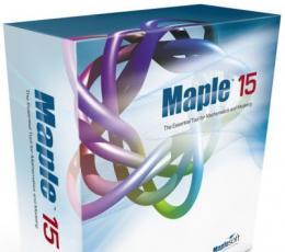 数学建模必备工具(maple 15) 中文破解版