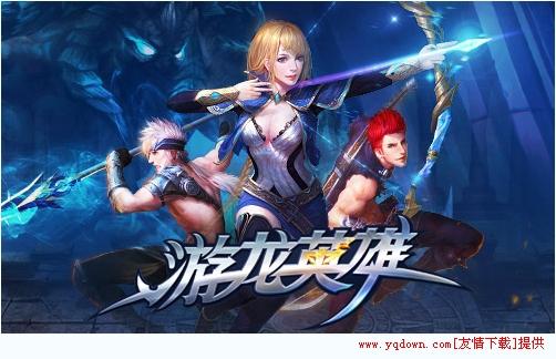 游龙英雄V1.12.084 安卓版