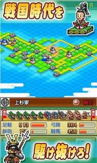 合战忍者村V1.0.2 iphone版