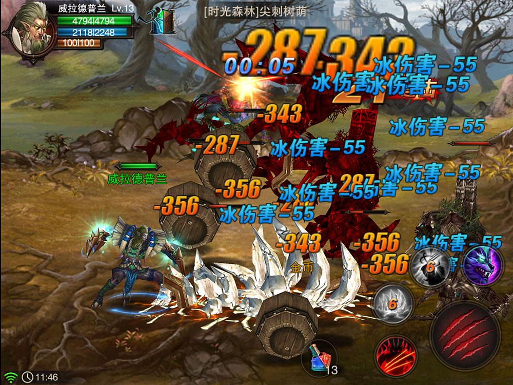 龙与精灵V1.0.32 安卓版