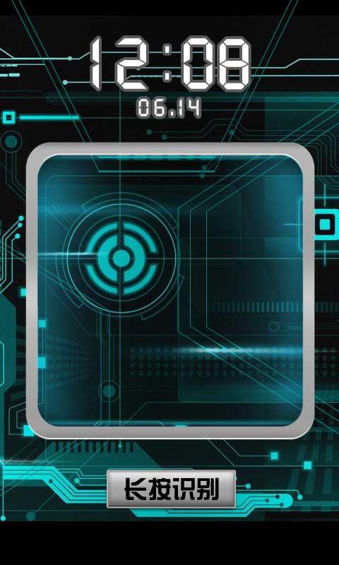 面部识别解锁V1.0.0 安卓TV版