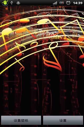 音乐炫彩动态壁纸