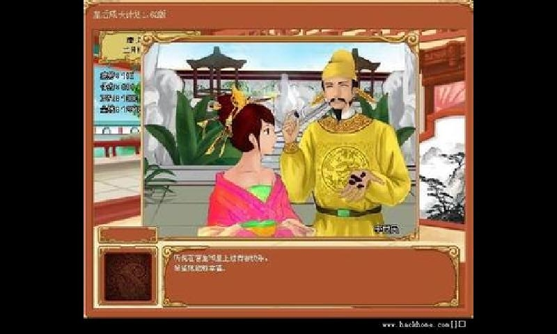 皇帝 成长 计划 后宫版v1.14 安卓版大图预览 皇高清图片