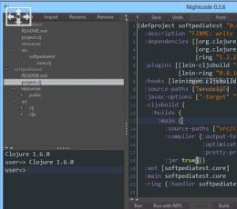 Nightcode(Java开发辅助) V0.3.12 绿色版