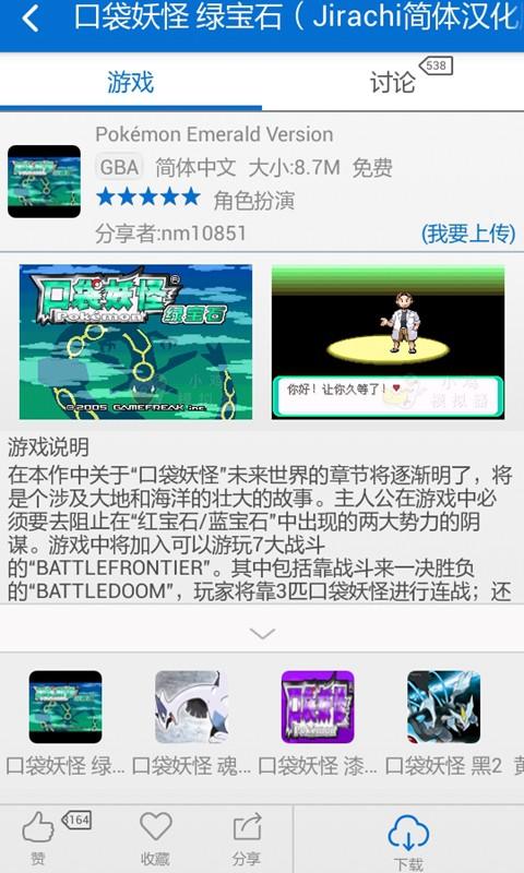 小鸡模拟器V1.7.2 安卓版