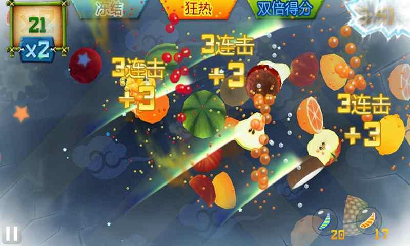 水果忍者V1.9.0 安卓版