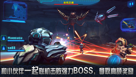 星际战争2:初次反击(Star Warfare2:Payback)V1.02 ios版