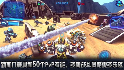 星际战争2:初次反击(Star Warfare2:Payback)V1.25.08 手机版截图4