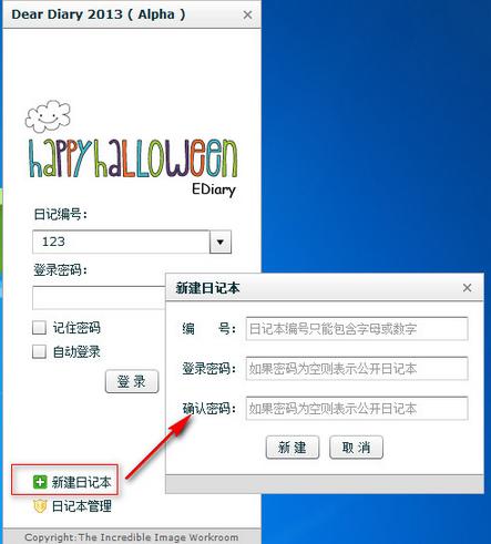 Dear Diary(翻页日记本)V1.0.4 中文版