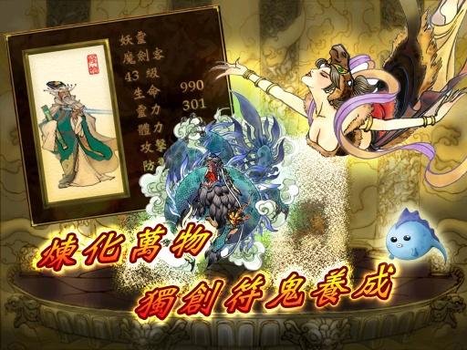 轩辕剑参外传天之痕V1.4 安卓版