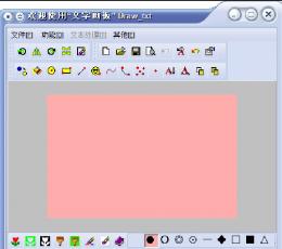文字画板 V6.4 绿色版