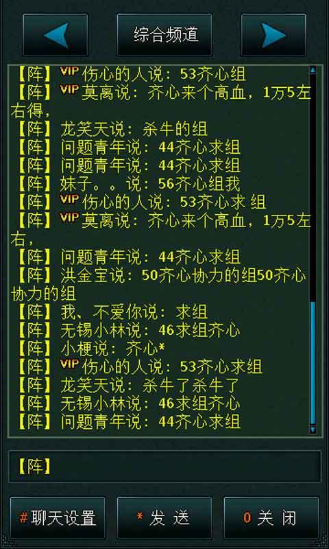 宗师OnlineV1.02 安卓版