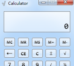 Aero Calculator MMXI(透明计算器) 2013 绿色版
