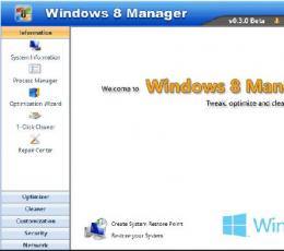 Windows8 Manager(Win8管家) V2.0.2 免费版