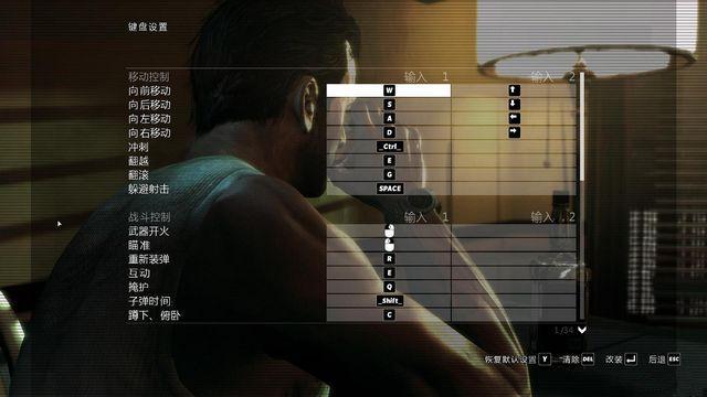 马克思佩恩3游戏全收集通关解锁存档